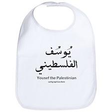Yousef the Palestinian Arabic Bib