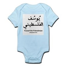 Yousef the Palestinian Arabic Infant Bodysuit
