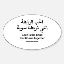 Love is the Bond Arabic Oval Decal