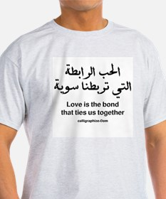 Love is the Bond Arabic T-Shirt