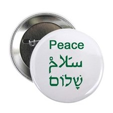 "Cute Shalom salaam 2.25"" Button (10 pack)"