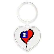 Heart Nation 06 Heart Keychain
