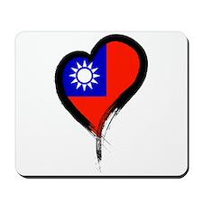 Heart Nation 06 Mousepad