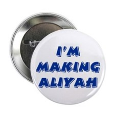 "Unique Aliyah 2.25"" Button (100 pack)"