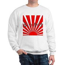 Bukkake! Sweatshirt