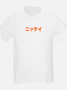 Nikkei T-Shirt