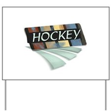 Hockey Yard Sign