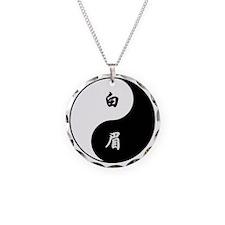 Bak Mei yin yang Necklace