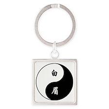 Bak Mei yin yang Square Keychain
