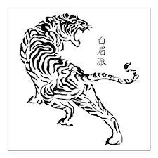 """Bak Mei Tiger Square Car Magnet 3"""" x 3"""""""