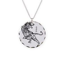 Bak Mei Tiger Necklace