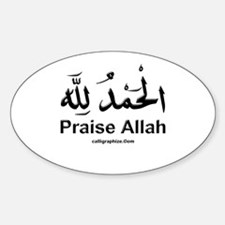 Praise Allah Arabic Calligraphy Oval Decal