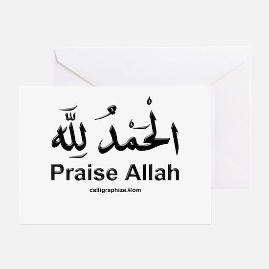 Praise Allah Arabic Calligraphy Greeting Cards (Pa