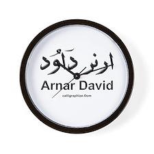 Arnar David Arabic Calligraphy Wall Clock