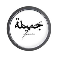 Beautiful Arabic Calligraphy Wall Clock