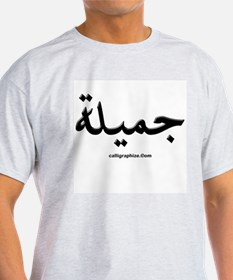 Arabic writing t shirts cafepress Arabic calligraphy shirt