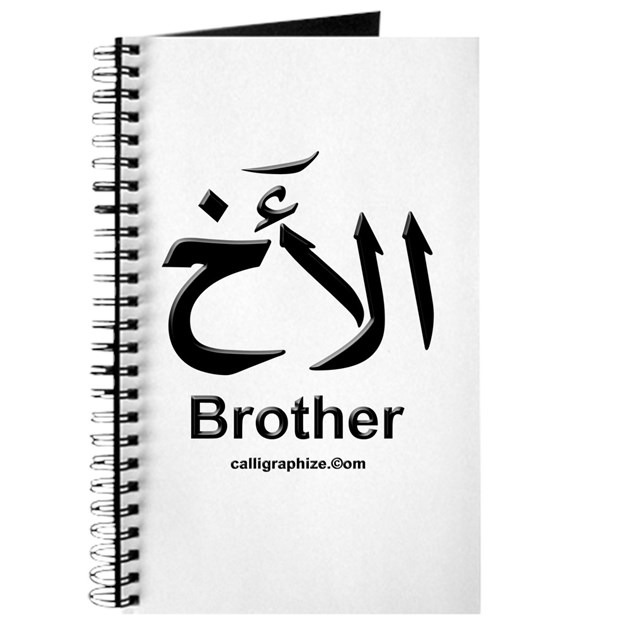 Brother arabic calligraphy journal by calligraphize