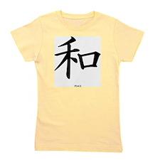 Asia Peace Girl's Tee