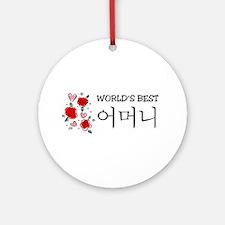 WB Mom [Korean] Ornament (Round)