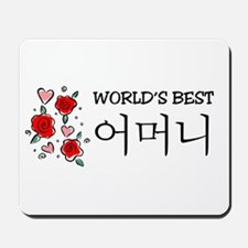 WB Mom [Korean] Mousepad
