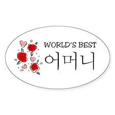 WB Mom [Korean] Oval Decal