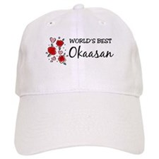 WB Mom [Japanese] Baseball Cap
