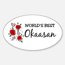 WB Mom [Japanese] Oval Decal