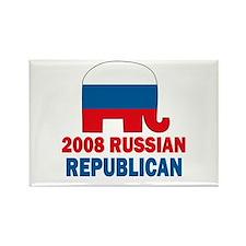 Russian Republican Rectangle Magnet