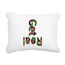 Get Real! Rectangular Canvas Pillow