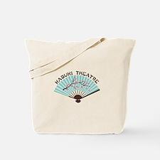kABURI THEATRE Tote Bag