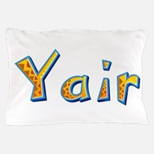 Yair Giraffe Pillow Case