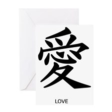Love China Sign Greeting Card