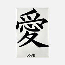Love China Sign Rectangle Magnet