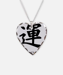 Luck China Sign Necklace
