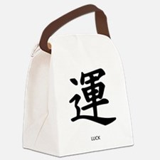 Luck China Sign Canvas Lunch Bag