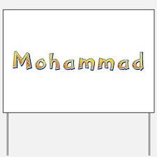 Mohammad Giraffe Yard Sign