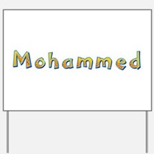 Mohammed Giraffe Yard Sign