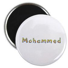 Mohammed Giraffe Round Magnet