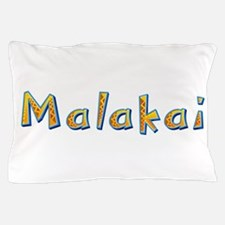 Malakai Giraffe Pillow Case