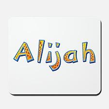 Alijah Giraffe Mousepad