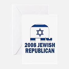 Jewish Republican Greeting Cards (Pk of 10)