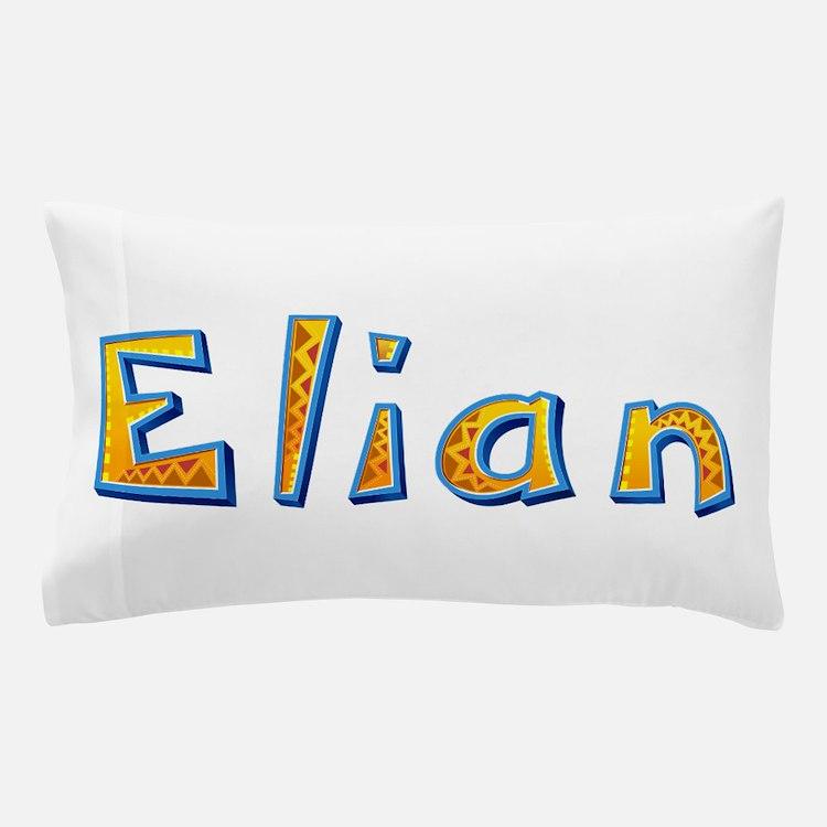 Elian Giraffe Pillow Case