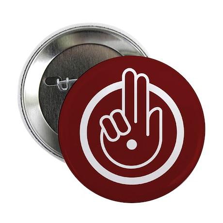 """Pax Vobiscum Dark 2.25"""" Button (10 pack)"""