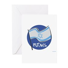 ISRAEL Greeting Cards (Pk of 10)