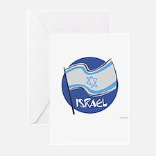 ISRAEL Greeting Cards (Pk of 10)
