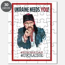 Ukraine Needs YOU! Puzzle