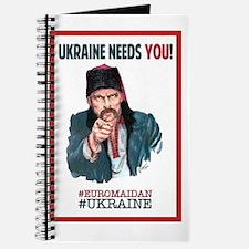 Ukraine Needs YOU! Journal