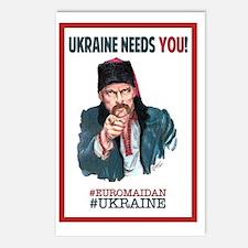 Ukraine Needs YOU! Postcards (Package of 8)