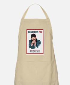 Ukraine Needs YOU! Apron