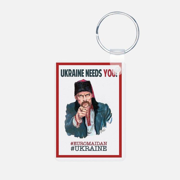 Ukraine Needs YOU! Keychains